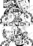 1boy 1girl autobot battle battleship_hime comic crossover fighting_stance grimlock kamizono_(spookyhouse) kantai_collection long_hair machine machinery mecha monochrome robot science_fiction transformers translation_request weapon