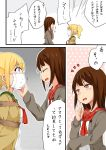 2girls bdsm blonde_hair blue_eyes blush bondage bound brown_hair cardigan comic commentary_request gag gagged hand_on_another's_face hand_on_own_cheek hand_on_own_face heart highres hoojiro_(found1093) improvised_gag long_hair long_sleeves mask multiple_girls neckerchief original red_eyes sailor_collar school_uniform scrunchie serafuku side_ponytail skirt smile spoken_heart tape tape_bondage tied_up translation_request
