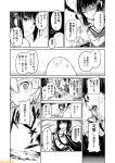 close-up comic commentary covering covering_mouth explosion firing fubuki_(kantai_collection) glasses greyscale headgear innertube kantai_collection kirishima_(kantai_collection) mizumoto_tadashi monochrome myoukou_(kantai_collection) non-human_admiral_(kantai_collection) nontraditional_miko pointing pointing_at_viewer ru-class_battleship sweatdrop torn_clothes translation_request yuudachi_(kantai_collection)