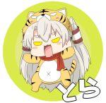 amatsukaze_(kantai_collection) angry animal_costume animal_ears blonde_hair chinese_zodiac fangs hair_tubes kantai_collection lowres open_mouth scarf tail tiger_costume tiger_ears tiger_print tiger_tail translated twintails yellow_eyes yuureidoushi_(yuurei6214)