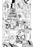 arare_(kantai_collection) cannon comic commentary gloves greyscale hat highres innertube kantai_collection makigumo_(kantai_collection) map mizumoto_tadashi monochrome non-human_admiral_(kantai_collection) ooshio_(kantai_collection) ri-class_heavy_cruiser ru-class_battleship samidare_(kantai_collection) school_uniform serafuku suspenders suzukaze_(kantai_collection) to-class_light_cruiser torn_clothes translation_request twintails