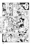 arare_(kantai_collection) cannon comic commentary explosion firing fubuki_(kantai_collection) glasses gloves greyscale highres ho-class_light_cruiser innertube kantai_collection makigumo_(kantai_collection) mizumoto_tadashi monochrome non-human_admiral_(kantai_collection) ooshio_(kantai_collection) samidare_(kantai_collection) school_uniform serafuku sleeves_past_wrists suzukaze_(kantai_collection) translation_request twintails wa-class_transport_ship