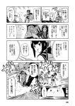 ahoge arare_(kantai_collection) binoculars comic commentary fubuki_(kantai_collection) greyscale hat highres i-class_destroyer innertube kantai_collection makigumo_(kantai_collection) mizumoto_tadashi monochrome non-human_admiral_(kantai_collection) ooshio_(kantai_collection) ru-class_battleship school_uniform serafuku suspenders sweatdrop translation_request twintails wo-class_aircraft_carrier