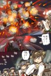 6+girls aircraft airplane akagi_(kantai_collection) arm_up bikini_top black_hair brown_hair collar comic covered_eyes detached_sleeves elbow_gloves evil_grin evil_smile explosion flight_deck fubuki_(kantai_collection) gloves grin hair_tie hairband hakama haruna_(kantai_collection) headgear hiei_(kantai_collection) hisahiko holding holding_weapon japanese_clothes kagamine_rin kantai_collection kongou_(kantai_collection) long_hair long_sleeves low_ponytail multiple_girls muneate nontraditional_miko ocean orange_eyes outstretched_arm pleated_skirt rigging shinkaisei-kan side_ponytail skirt smile smoke southern_ocean_war_oni sweat thigh-highs translation_request turret twintails weapon wide_sleeves yumi_(bow)
