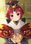 1girl azuki_yui bangs bare_legs benienma_(fate/grand_order) blush child commentary_request dot_nose eyebrows_visible_through_hair fate/grand_order fate_(series) fur-trimmed_dress fur_trim hands hat holding holding_hand jacket japanese_clothes kneeling long_sleeves looking_at_viewer on_ground parted_bangs pillow red_eyes red_jacket redhead short_hair smile solo_focus translation_request wide_sleeves