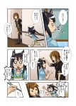 >_< 2girls akadou alternate_costume animal_ears apron black_hair blush brown_hair cat_ears cat_tail chopsticks closed_eyes comic flying_sweatdrops hirasawa_yui k-on! multiple_girls nakano_azusa o3o o_o petting short_hair tail translation_request twintails