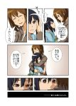 2girls ^_^ akadou alternate_costume apron black_hair brown_eyes brown_hair closed_eyes comic crying crying_with_eyes_open hirasawa_yui hug k-on! multiple_girls nakano_azusa short_hair tearing_up tears translation_request twintails
