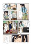 2girls akadou alternate_costume alternate_hairstyle apron black_hair brown_eyes brown_hair comic flying_sweatdrops hirasawa_yui k-on! multiple_girls nakano_azusa short_ponytail television television_screen translation_request twintails