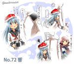 ... /\/\/\ 1boy 2girls ? admiral_(kantai_collection) akashi_(kantai_collection) anchor_symbol bangs blue_eyes blue_hair box character_name check_translation chestnut_mouth christmas closed_mouth directional_arrow epaulettes eyebrows eyebrows_visible_through_hair flying_sweatdrops gift gift_box hair_ribbon hat hibiki_(kantai_collection) holding holding_gift kantai_collection long_hair long_sleeves looking_at_another military military_uniform motion_lines multiple_girls naval_uniform neckerchief number pink_hair ribbon santa_hat school_uniform serafuku short_sleeves smile speech_bubble spoken_ellipsis spoken_question_mark spoken_squiggle squiggle suzuki_toto thought_bubble translated translation_request tress_ribbon twitter_username uniform