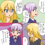 2girls 4koma blonde_hair blue_eyes blush comic commentary long_hair multiple_girls new_game! open_mouth purple_hair rifyu source_quote source_quote_parody suzukaze_aoba translated twintails violet_eyes wavy_mouth yagami_kou
