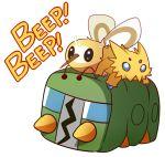 blue_eyes charjabug cutiefly english joltik no_humans pink_(4chan) pokemon pokemon_(creature) riding transparent