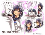 1boy 1girl admiral_(kantai_collection) ahoge apron bangs blush book chair character_name cheek_kiss clenched_hands closed_eyes closed_mouth commentary_request epaulettes eyebrows eyebrows_visible_through_hair flying_sweatdrops hair_flaps hand_on_another's_shoulder heart imagining kantai_collection kiss long_sleeves looking_at_another magatama military military_uniform motion_lines naval_uniform neckerchief nose_bubble number open_mouth purple_hair raised_hand red_eyes school_uniform serafuku sitting sleeping smile speech_bubble spoken_heart standing suzuki_toto taigei_(kantai_collection) thought_bubble translation_request twitter_username uniform white_apron wide_oval_eyes zzz