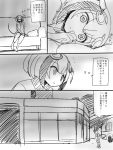 1girl android bus comic couch dimension_w ground_vehicle lying monochrome motor_vehicle on_side short_hair sumiyao_(amam) tail translated yurizaki_mira