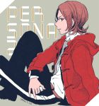 1boy copyright_name dated hood hoodie looking_at_viewer male_focus necktie peggy_(pixiv9540913) persona persona_2 school_uniform short_hair solo suou_tatsuya