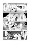 +++ ... 2girls ahoge aoba_(kantai_collection) bangs bare_shoulders black_shirt blush comic commentary_request constricted_pupils crawling crazy_eyes crazy_smile dog_tags drill expressive_hair eyebrows eyebrows_visible_through_hair greyscale hiding high_ponytail holding hook i-168_(kantai_collection) indoors kantai_collection long_ponytail lying metal_gear_(series) monochrome motion_lines multiple_girls narrowed_eyes on_stomach open_mouth pants parody ponytail power_drill shirt short_ponytail silhouette sleeveless smile smug sneaking speech_bubble spoken_ellipsis surprised sweat sweatdrop tank_top thought_bubble translated turn_pale wide-eyed x_hair_ornament yua_(checkmate)