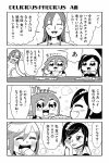 /\/\/\ 3girls 4koma :3 art_shift bkub blush chin_rest comic drooling eating fang food fork fried_egg hand_on_own_face long_hair microphone monochrome multiple_girls one_side_up original plate saliva short_hair side_ponytail sidelocks simple_background sparkle sweat tearing_up tonkatsu translated turn_pale two-tone_background