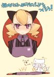 animal_ears apron blonde_hair boobpad breast_mousepad cat_ears drill_hair flat_chest hat highres mota mousepad original pillow_hat purple_eyes sweat translated twin_drills violet_eyes