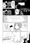 1girl 2boys artist_self-insert comic girls_und_panzer greyscale highres monochrome multiple_boys nishizumi_miho tadano_(toriaezu_na_page) theater translation_request