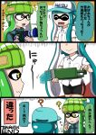 2girls aqua_hair bangs bike_shorts black_shorts blunt_bangs comic domino_mask fangs female green_hair highres inkling l-3_nozzlenose_(splatoon) long_hair mask multiple_girls pointy_ears shorts single_vertical_stripe splatoon tentacle_hair translation_request usa_(dai9c_carnival)