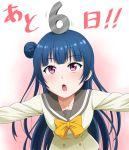 blue_eeys blush long_hair love_live!_sunshine!! number odango purple_eyes seifuku tsushima_yoshiko