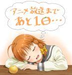 ahoge blush braids closed_eyes love_live!_sunshine!! orange orange_hair seifuku short_hair sleep takami_chika