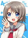 blue_eyes blush grey_hair love_live!_sunshine!! number seifuku short_hair smile watanabe_you