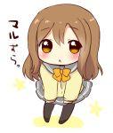 1girl blush brown_eyes brown_hair chibi kunikida_hanamaru long_hair love_live!_sunshine!! seifuku simple_background skirt solo