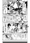 bangs battle blunt_bangs braid comic commentary fubuki_(kantai_collection) greyscale highres hyuuga_(kantai_collection) ise_(kantai_collection) japanese_clothes kantai_collection kitakami_(kantai_collection) mizumoto_tadashi monochrome multiple_girls non-human_admiral_(kantai_collection) nontraditional_miko open_mouth ru-class_battleship school_uniform serafuku shinkaisei-kan short_hair smile sweatdrop tears torn_clothes translated turret