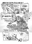 1girl 2boys aircraft airplane arcee arm_cannon autobot breasts cannon closed_eyes decepticon greyscale jet kamizono_(spookyhouse) laughing machine machinery mecha mechanical_wings monochrome multiple_boys no_humans open_mouth ratchet robot science_fiction smile starscream sword transformers transformers_prime translation_request weapon wings