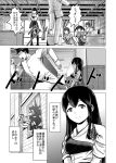 1boy 5girls admiral_(kantai_collection) akagi_(kantai_collection) arm_up autodefenestration bangs bomber_grape breaking broken broken_sword broken_weapon ceiling check_translation comic couch curtains fleeing hakama hallway hand_on_own_arm hat highres hiryuu_(kantai_collection) ise_(kantai_collection) japanese_clothes jumping kaga_(kantai_collection) kantai_collection leaning_on_object long_hair military military_hat military_uniform monochrome multiple_girls muneate open_mouth peaked_cap ponytail short_hair side_ponytail sidelocks sitting smile souryuu_(kantai_collection) speed_lines squatting standing sweatdrop sword tabi tasuki thigh-highs translation_request twintails uniform v-arms wariza weapon window