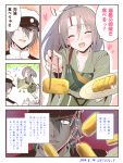 1boy 1girl :d ^_^ admiral_(kantai_collection) chopsticks closed_eyes comic commentary_request falling grey_eyes grey_hair hachimaki hakama hat headband holding japanese_clothes kantai_collection man_arihred military military_uniform muneate naval_uniform omelet open_mouth peaked_cap plate ponytail silver_hair smile sparkle sweat tamagoyaki translated tripping uniform zuihou_(kantai_collection)