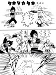 2boys afterimage armor bald cape comic crossover dragon_ball dragon_ball_z fusion_dance gloves highres lee_(dragon_garou) male_focus monochrome motion_lines multiple_boys one-punch_man open_mouth parody saitama_(one-punch_man) translated vegeta