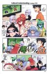 1boy 4girls 4koma ahoge anger_vein arachne black_hair blue_hair blue_skin blue_wings blush breasts carapace claws cleavage comic controller detached_sleeves extra_eyes feathered_wings game_controller goo_girl green_eyes green_hair hair_ornament hairclip hard_translated harpy highres insect_girl kenkou_cross kurusu_kimihito lamia lavender_hair long_hair mario_kart miia_(monster_musume) monster_girl monster_musume_no_iru_nichijou multiple_girls multiple_legs navel open_mouth papi_(monster_musume) parody plant playing_games pointy_ears potted_plant rachnera_arachnera red_eyes redhead scales scan short_hair slit_pupils smile spider_girl suu_(monster_musume) sweatdrop talons tentacle_hair very_long_hair video_game wii_remote wings yellow_eyes
