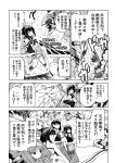 ahoge aircraft airplane akagi_(kantai_collection) arrow battle bow_(weapon) comic commentary fairy_(kantai_collection) flight_deck fubuki_(kantai_collection) greyscale hakama_skirt highres japanese_clothes jun'you_(kantai_collection) kaga_(kantai_collection) kantai_collection long_hair mizumoto_tadashi monochrome multiple_girls muneate non-human_admiral_(kantai_collection) onmyouji open_mouth pleated_skirt ryuujou_(kantai_collection) school_uniform serafuku short_hair shouhou_(kantai_collection) side_ponytail skirt smile spiky_hair tasuki thigh-highs translated twintails visor_cap weapon zettai_ryouiki