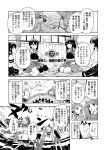ahoge aircraft airplane akagi_(kantai_collection) arrow battle bow_(weapon) cha_(kantai_collection) comic commentary compass fairy_(kantai_collection) fubuki_(kantai_collection) greyscale hakama_skirt highres japanese_clothes jun'you_(kantai_collection) kaga_(kantai_collection) kantai_collection long_hair magatama map mizumoto_tadashi monochrome multiple_girls muneate non-human_admiral_(kantai_collection) nu-class_light_aircraft_carrier open_mouth pleated_skirt quiver ryuujou_(kantai_collection) school_uniform serafuku short_hair shouhou_(kantai_collection) side_ponytail skirt smile spiky_hair tasuki thigh-highs translated twintails visor_cap weapon zettai_ryouiki