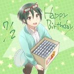 1boy box brown_eyes cardboard_box cardigan dated dress_shirt eyebrows eyebrows_visible_through_hair from_above glasses_on_head green_background green_hair happy_birthday holding_box idolmaster idolmaster_side-m kikuchi_mataha male_focus patterned_background red-framed_eyewear shirt solo star yamamura_ken
