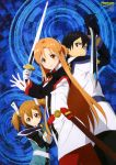1boy 2girls absurdres ajiki_kei asuna_(sao) black_eyes black_gloves black_hair brown_eyes brown_hair gloves hair_ornament highres holding holding_sword holding_weapon kirito knife long_hair looking_at_viewer multiple_girls newtype official_art short_hair silica sword sword_art_online twintails weapon white_gloves