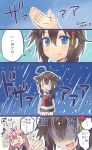 2girls 3koma :x ahoge artist_request black_hair black_serafuku black_skirt blue_eyes braid comic commentary hair_flaps hair_ornament hair_over_shoulder hair_ribbon hairclip highres kantai_collection multiple_girls neckerchief pleated_skirt rain remodel_(kantai_collection) ribbon school_uniform serafuku shaded_face shigure_(kantai_collection) single_braid skirt smile sweatdrop translated wet yumi_yumi yuudachi_(kantai_collection)