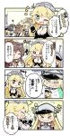 >_< >_o 0_0 4koma 5girls :d :i :o ;d ^_^ bare_shoulders bismarck_(kantai_collection) blonde_hair blush breasts check_translation closed_eyes closed_mouth comic commentary_request detached_sleeves english flying_sweatdrops glasses hat herada_mitsuru highres iowa_(kantai_collection) kantai_collection kirishima_(kantai_collection) kongou_(kantai_collection) large_breasts long_hair multiple_girls one_eye_closed open_mouth peeking_out short_hair smile star star-shaped_pupils symbol-shaped_pupils thumbs_up translation_request wavy_mouth yamato_(kantai_collection)