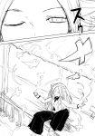 1girl boushi-ya building comic hakama jacket japanese_clothes jun'you_(kantai_collection) kantai_collection long_hair magatama monochrome one_eye_closed onmyouji shikigami sitting socks