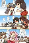 ... 6+girls =_= akagi_(kantai_collection) akatsuki_(kantai_collection) anchor_print bangs beer_can black_hair blue_eyes blush bow brown_eyes brown_hair closed_eyes comic commentary cup detached_sleeves dress drinking eating elbow_gloves flying_sweatdrops folded_ponytail food food_on_face fubuki_(kantai_collection) gloves grey_eyes grey_hair hair_bow hair_ornament hair_ribbon hairband hairclip hakama haruna_(kantai_collection) hat headgear hibiki_(kantai_collection) hiei_(kantai_collection) hisahiko horns ikazuchi_(kantai_collection) inazuma_(kantai_collection) indian_style japanese_clothes jintsuu_(kantai_collection) jun'you_(kantai_collection) kantai_collection kashiwa_mochi_(food) katsuragi_(kantai_collection) laughing long_hair looking_back low_ponytail mittens multiple_girls nontraditional_miko northern_ocean_hime open_mouth orange_eyes parted_bangs pink_hair plaid plaid_skirt plate ponytail red_skirt revision ribbon school_uniform seiza serafuku short_hair silver_hair sitting skirt smile spiky_hair spoken_ellipsis star star-shaped_pupils symbol-shaped_pupils thigh-highs translation_request white_hair wide_sleeves younger