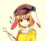 1girl animal_ears beret blonde_hair dango eating food fujishiro_emyu hat rabbit_ears red_eyes ringo_(touhou) short_hair solo touhou wagashi