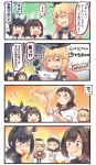 4girls 4koma akizuki_(kantai_collection) alternate_costume black_hair blonde_hair blue_eyes bodysuit brown_eyes brown_hair cheese cheese_trail chef_uniform collar comic commentary_request cooking crop_top crossed_arms eating elbow_gloves engrish expressive_hair food food_on_face gloves green_eyes hachimaki hair_flaps hairband hand_up hat hatsuzuki_(kantai_collection) headband headdress headgear highres holding holding_food holding_menu holding_phone ido_(teketeke) iowa_(kantai_collection) kantai_collection long_hair menu midriff miniskirt multiple_girls navel neckerchief one_eye_closed open_mouth phone pizza ranguage roma_(kantai_collection) school_uniform serafuku short_hair sigh skirt smile sparkle star star-shaped_pupils surprised sweatdrop symbol-shaped_pupils tears thumbs_up tossing translated wide-eyed