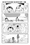 2girls 4koma :3 backpack bag beach bkub clouds cloudy_sky comic hair_ornament hair_scrunchie horizon monochrome multiple_girls original scrunchie sky sun sunset tire topknot track_suit translated water waterfall