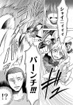 !? 1boy 1girl boots bow comic drill_hair earrings gloves greyscale hair_bow jewelry knee_boots lion magical_girl monochrome original parari_(parari000) scar sparkle spoken_interrobang translated twintails