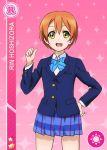 blush character_name green_eyes hoshizora_rin love_live!_school_idol_festival love_live!_school_idol_project orange_hair seifuku short_hair skirt smile