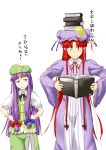 2girls blue_eyes book book_on_head braid cosplay costume_switch crescent hat highres hong_meiling hong_meiling_(cosplay) long_hair multiple_girls niwatazumi object_on_head patchouli_knowledge patchouli_knowledge_(cosplay) purple_hair reading redhead touhou twin_braids violet_eyes wavy_mouth