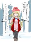 1girl black_legwear blonde_hair breasts brown_eyes cosplay hair_over_one_eye long_hair pokemon pokemon_(game) pokemon_dppt pokemon_xy serena_(pokemon) serena_(pokemon)_(cosplay) shilfy_yo shirona_(pokemon) solo thigh-highs