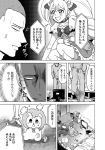 1boy 1girl anger_vein bed boots bow comic cushion drill_hair gloves greyscale hair_bow knee_boots lion magical_girl messy_room monochrome original parari_(parari000) scar table television translated twintails