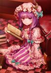 1girl book capelet checkered checkered_floor crescent dress embellished_costume hair_ribbon hat kikugetsu long_hair long_sleeves looking_at_viewer mob_cap open_book patchouli_knowledge purple_hair ribbon sitting smile solo striped striped_dress touhou tress_ribbon violet_eyes wide_sleeves